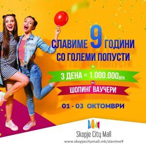 Skopje City Mall овој викенд слави 9 години!